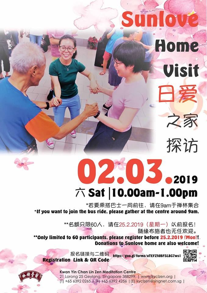 Sunlove Home Visit - Date: 02/03/2019 (Sat)Time: 10.00am to 1.00pmVenue: Sunlove Home70 Buangkok View, Buangkok Green Medical Park, Singapore 534190Registration: https://goo.gl/forms/uTEFZfdBFSL8G7ws1While we are having a great time with our families and friends, don't forget there are people who are also in need of love and care. During this festive season, let us spread our joy and happiness to our friends at Sunlove. Lastly, please remember to prepare yourself with a good vocal and a happy mood, let us rejoice with them on March 2.