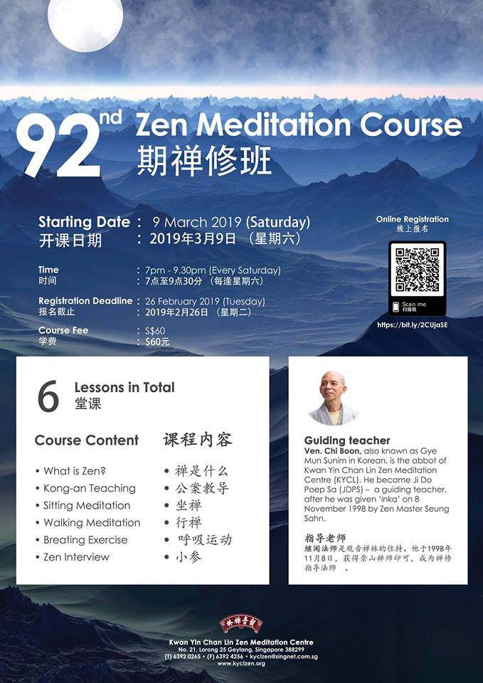 92 Zen Meditation Course.jpg