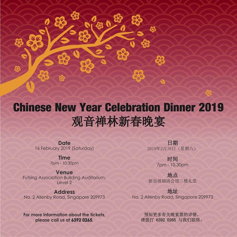 Chinese New Year Dinner.jpg