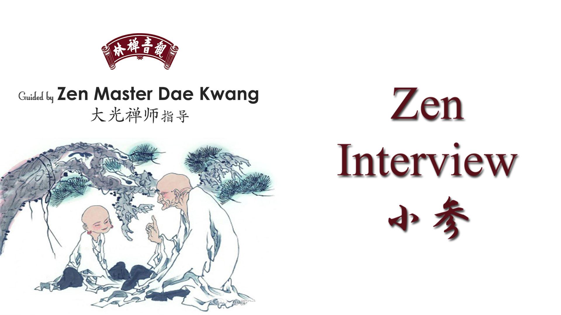 Zen Interview.jpg