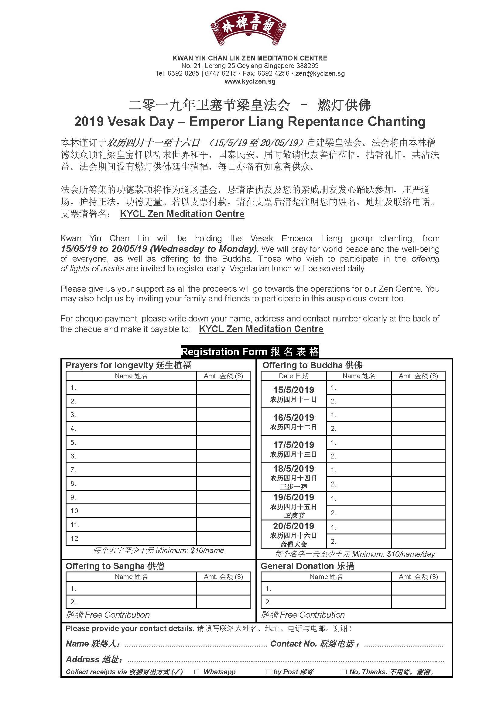 Emperor Liang Chant Form.jpg
