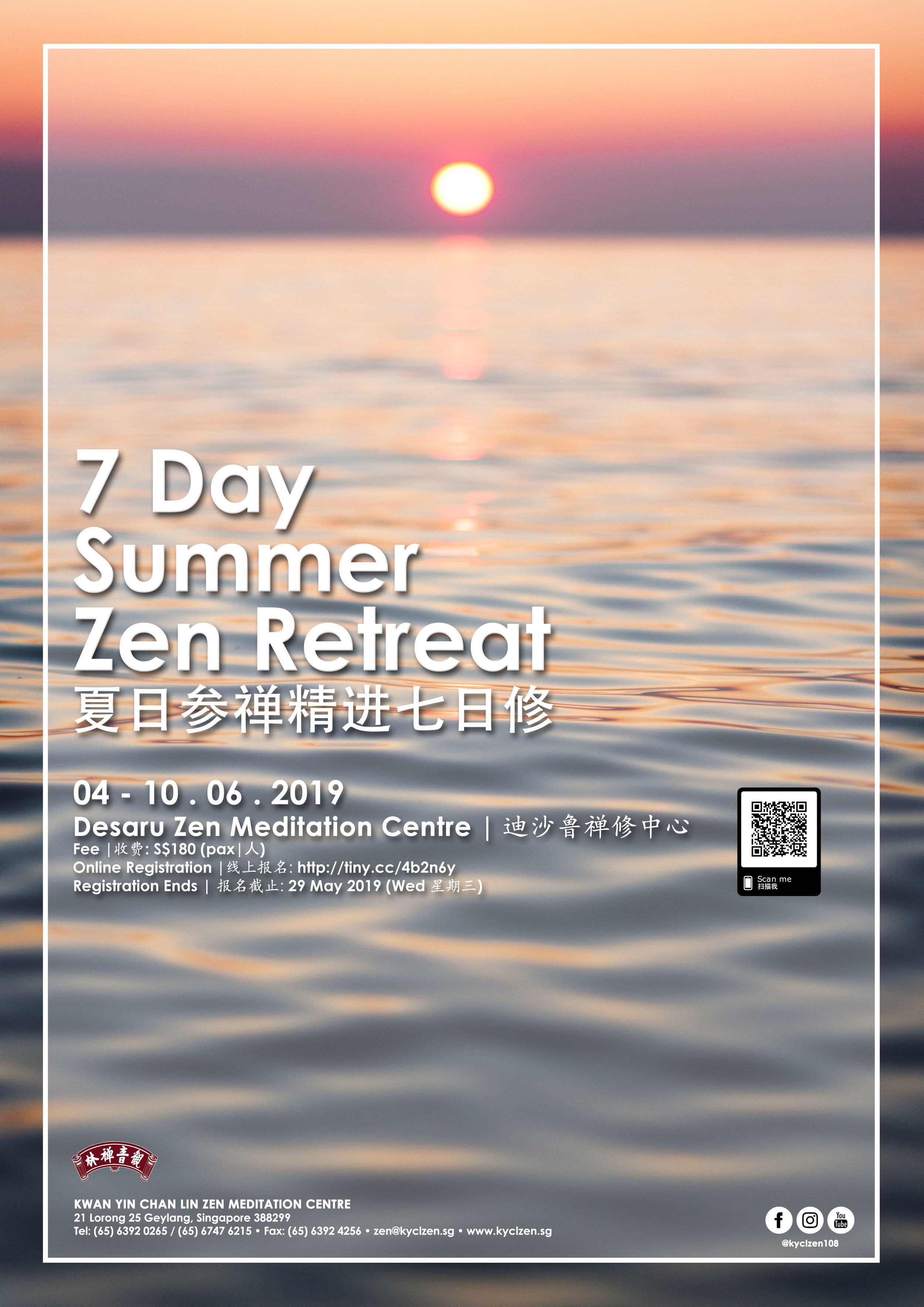 7-Day Zen Retreat_r1.jpg