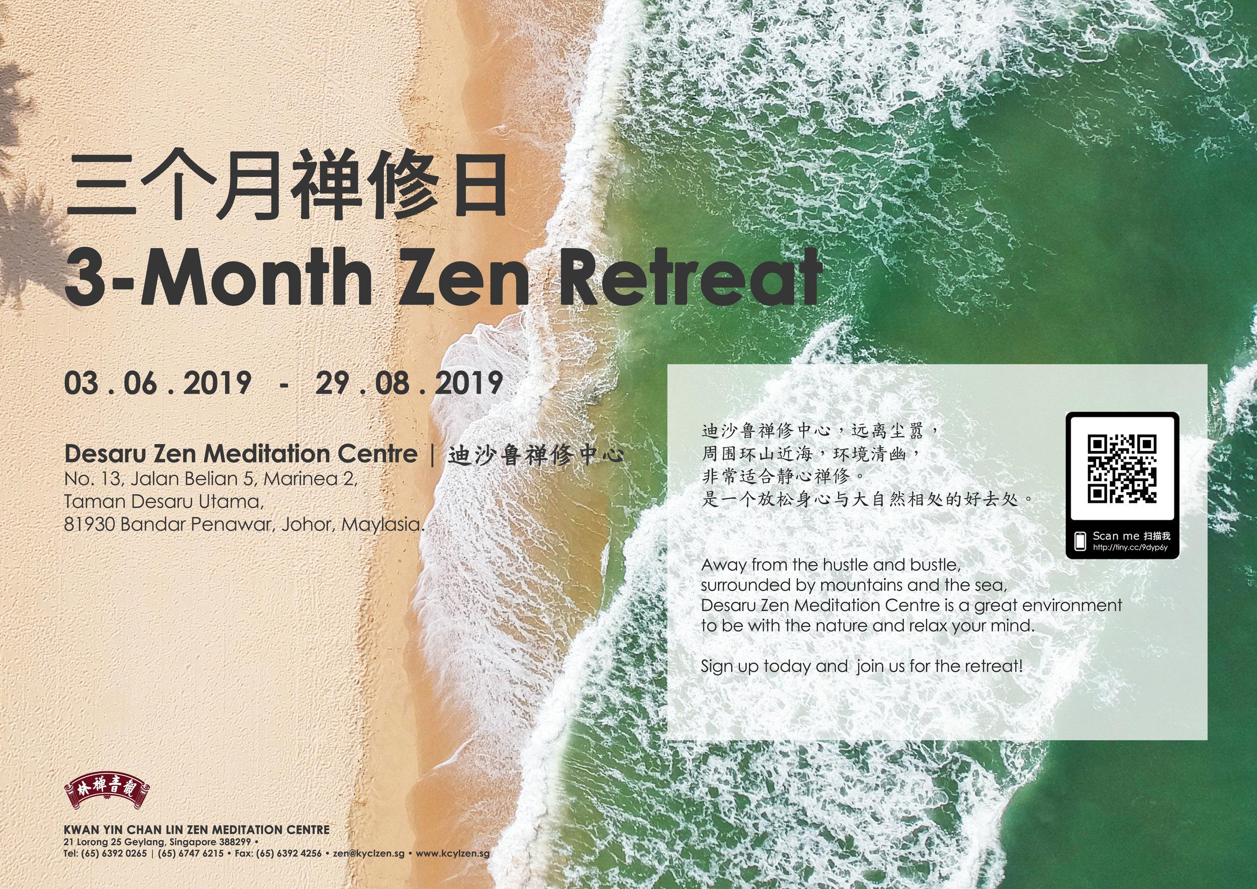 3 month retreat_r3.jpg