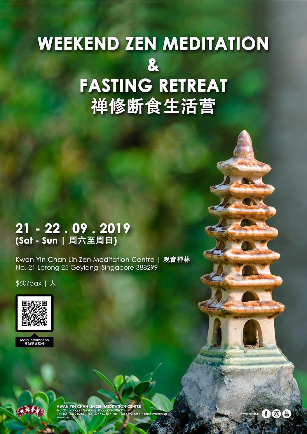 20190921-22 - 2-Day Fasting Retreat.jpg