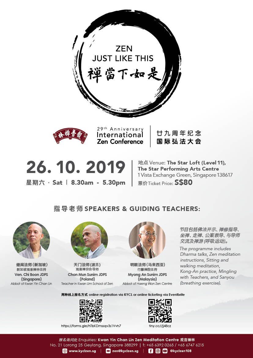 Zen Conference 2019poster A4_FA.jpg