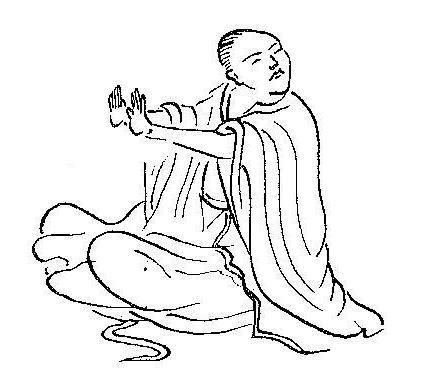 Dso-In, Taoist yoga, Genva