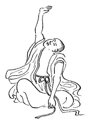 Cours_de_Dao-In_Yoga_Taoïste_Chi_Rivers_Genève_Suisse.jpg