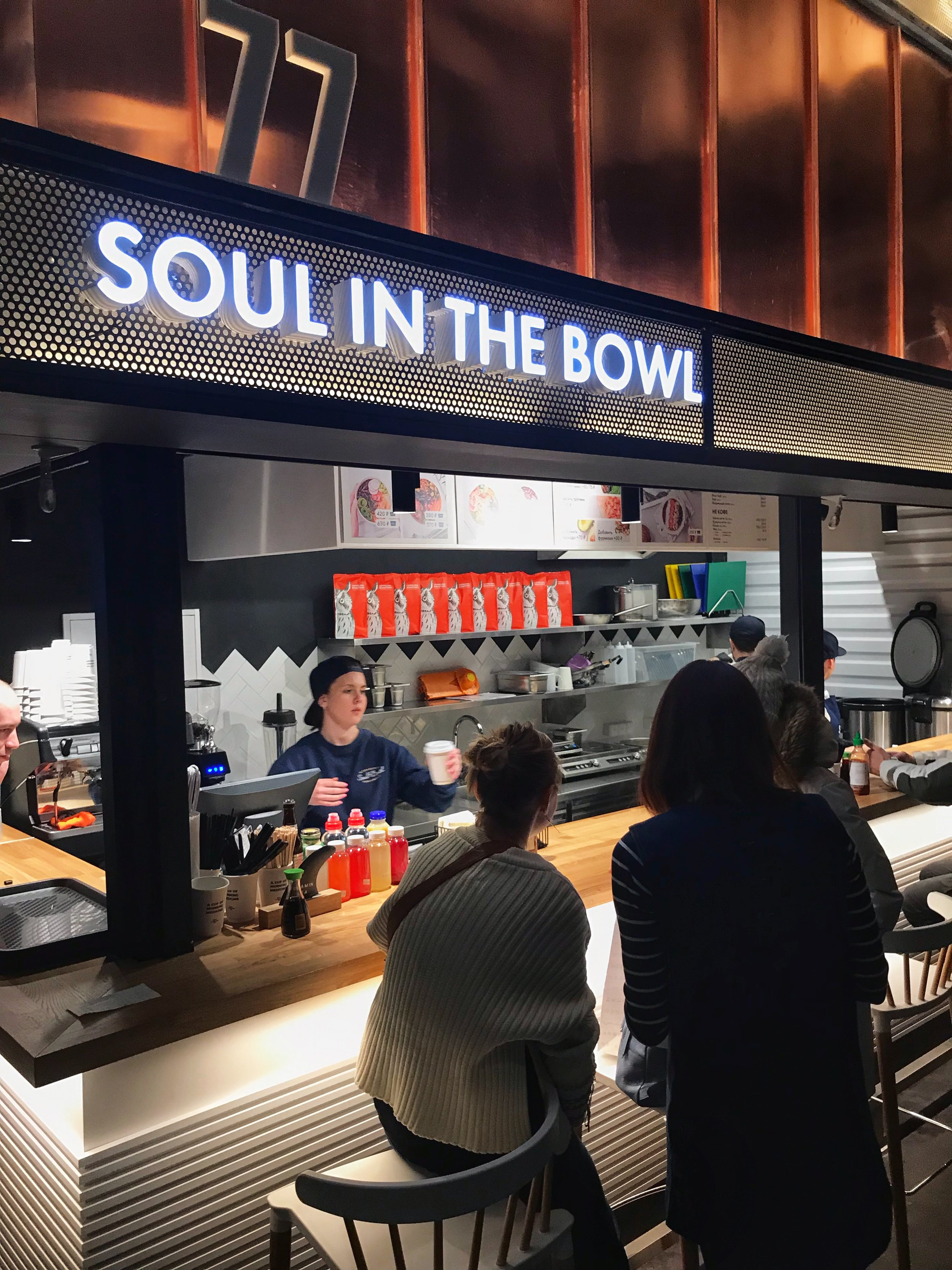 SOUL IN THE BOWL STALL