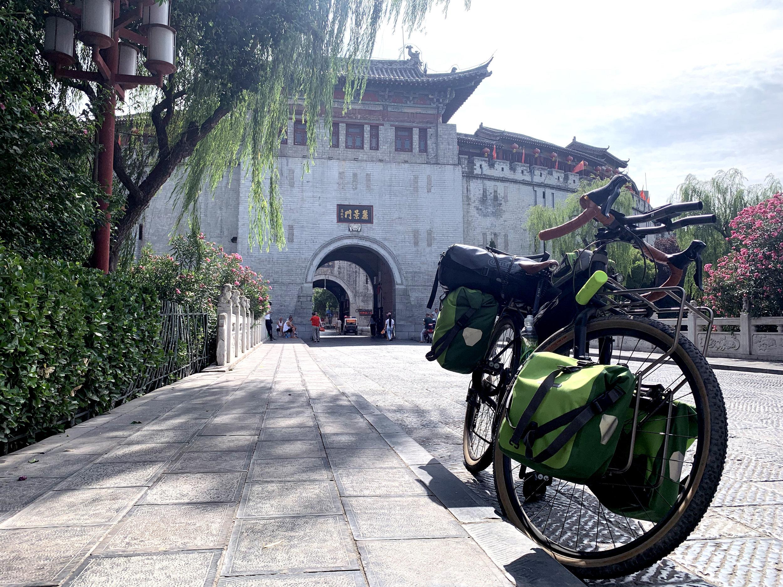 The Gate at Luoyang.
