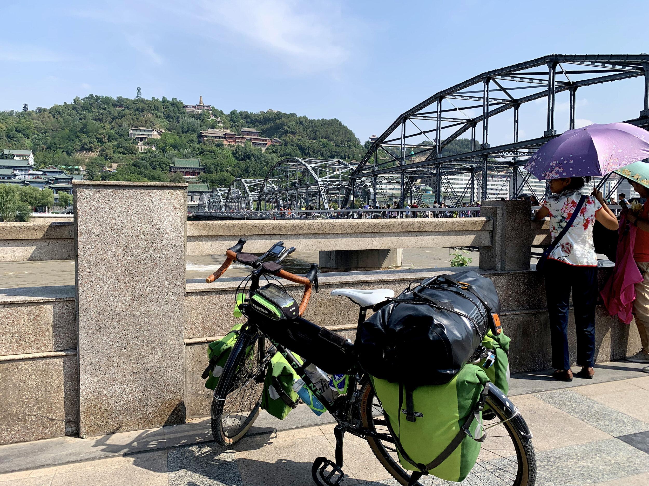 Lanzhou Bridge.JPG