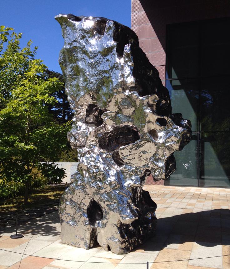 Artificial Rock by Zhan Wang (San Francisco)