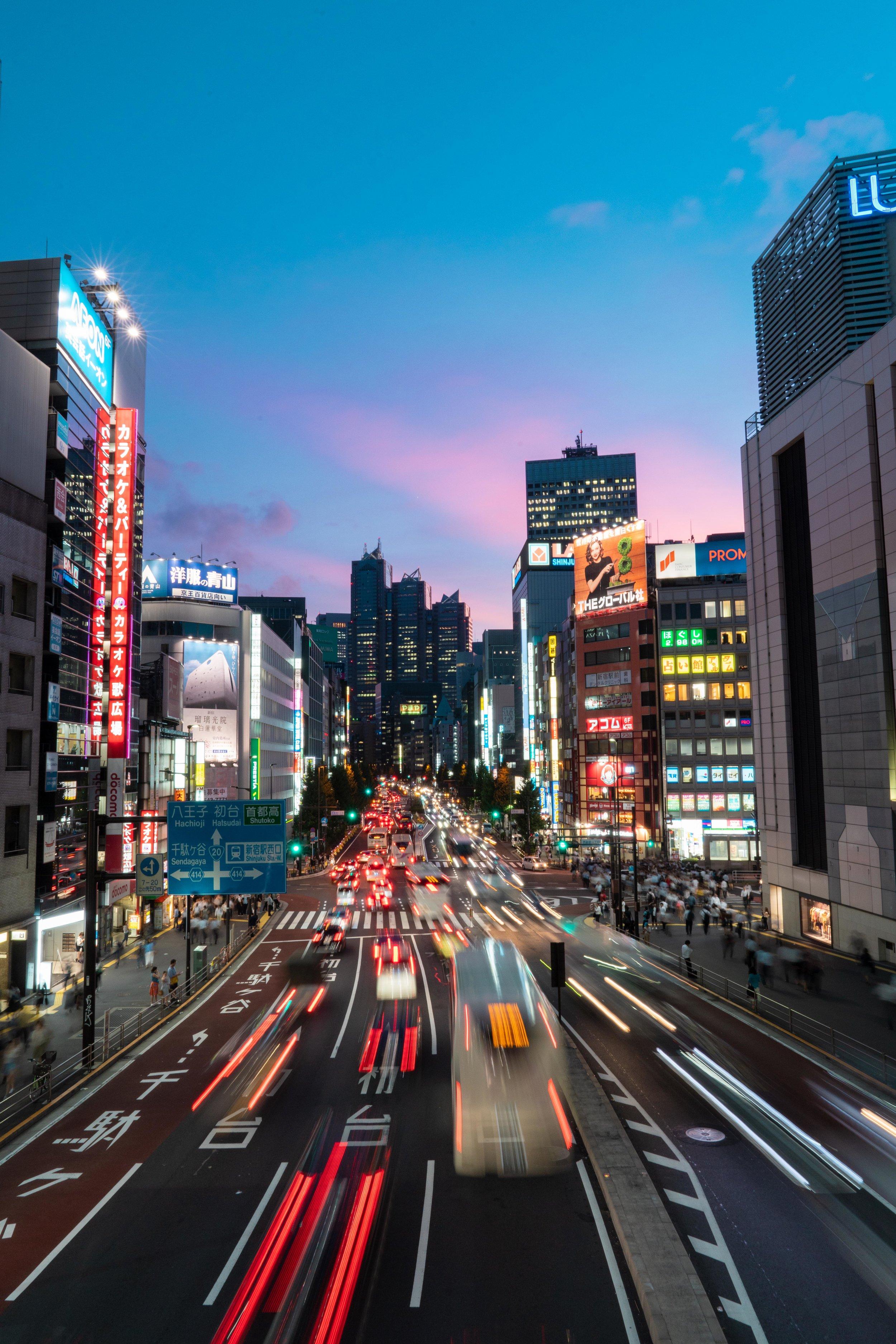Rush hour in Shinjuku, Tokyo