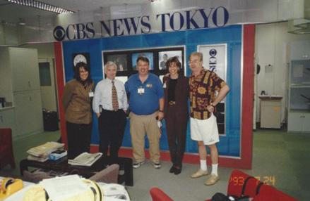 CBS News Tokyo