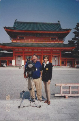 Pam and Tommy Colones, Kyoto, Japan