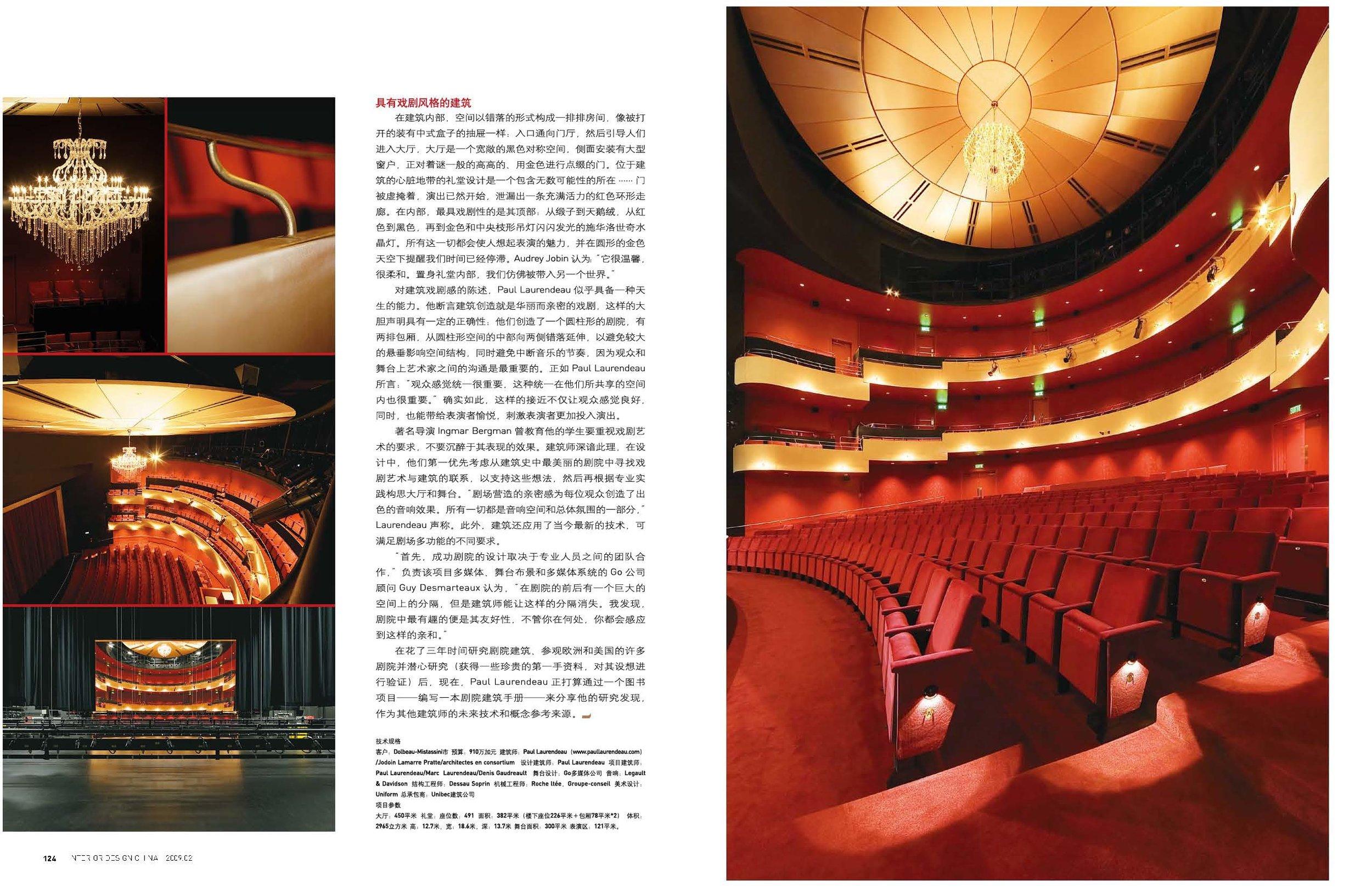 Copy of Dolbeau-Mistassini Theatre