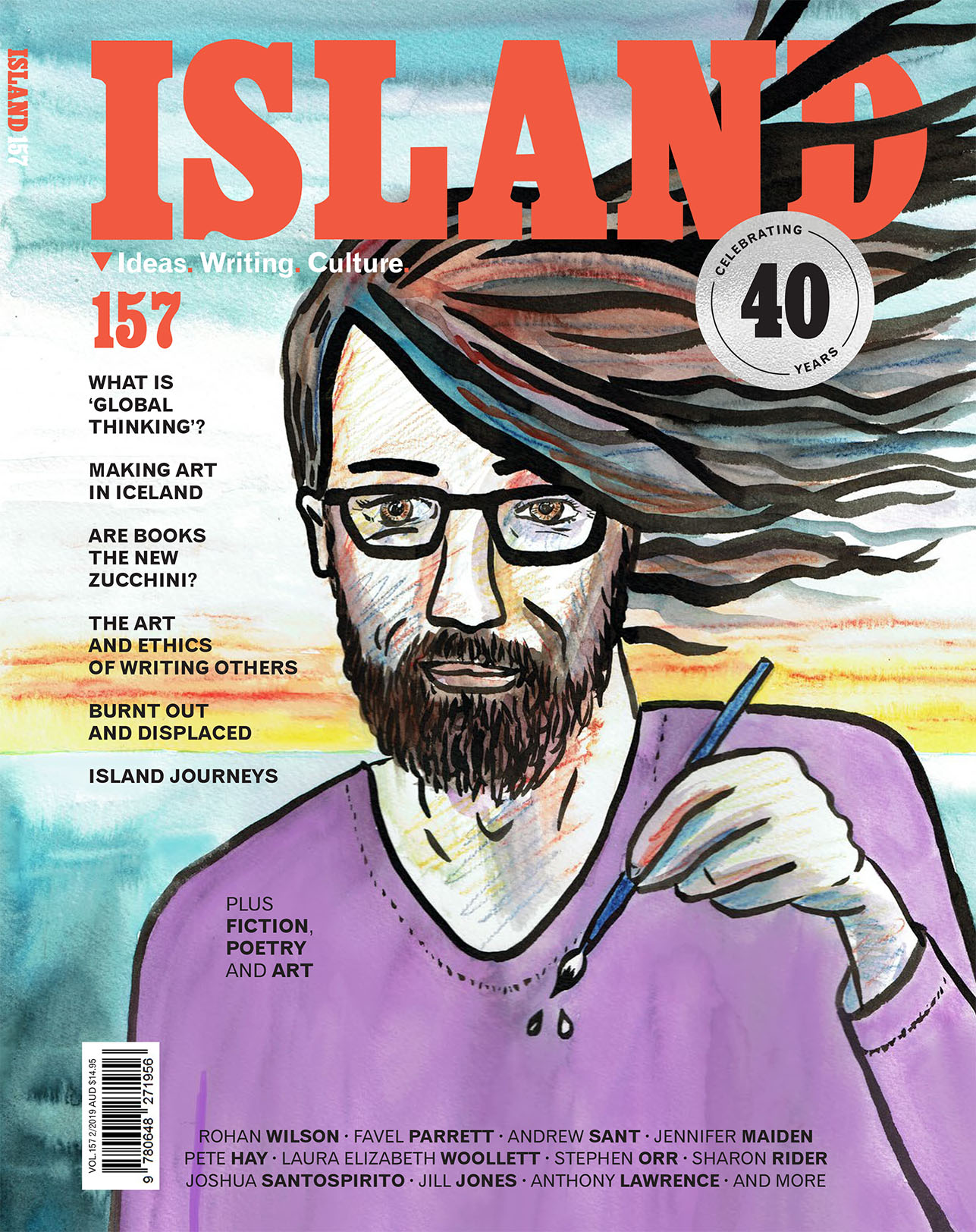lower res Island 157 cover.jpg