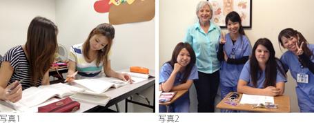 写真1 : 看護学校入学試験2週間前。 クラスメイトとともに試験勉強中。 一発合格目指します! 写真2 : 8月から通っている看護学校にて(Masamiさん左)