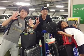 ロサンゼルスで研修を終えた弊社日本オフィススタッフと一緒に帰国!