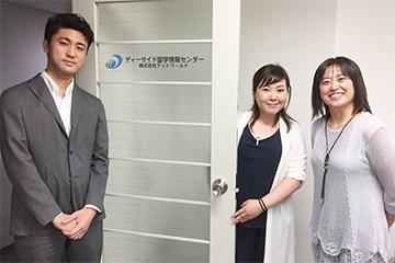アメリカ看護留学スタッフ 藤澤 (中央)と 大阪ディーサイドスタッフ 高野さん(左)