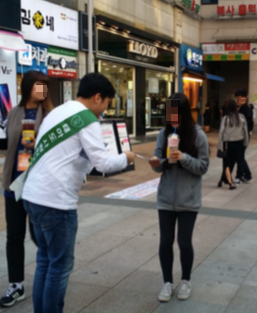 Handing out brochures and a pro-life rally