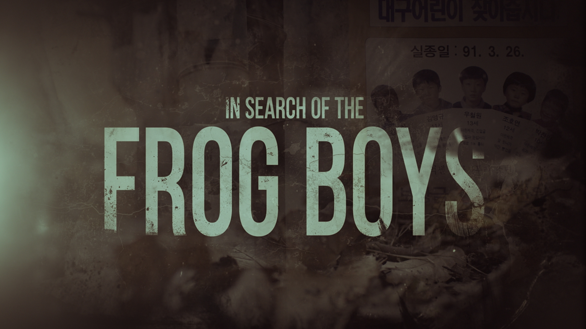 In Search of the Frog Boys