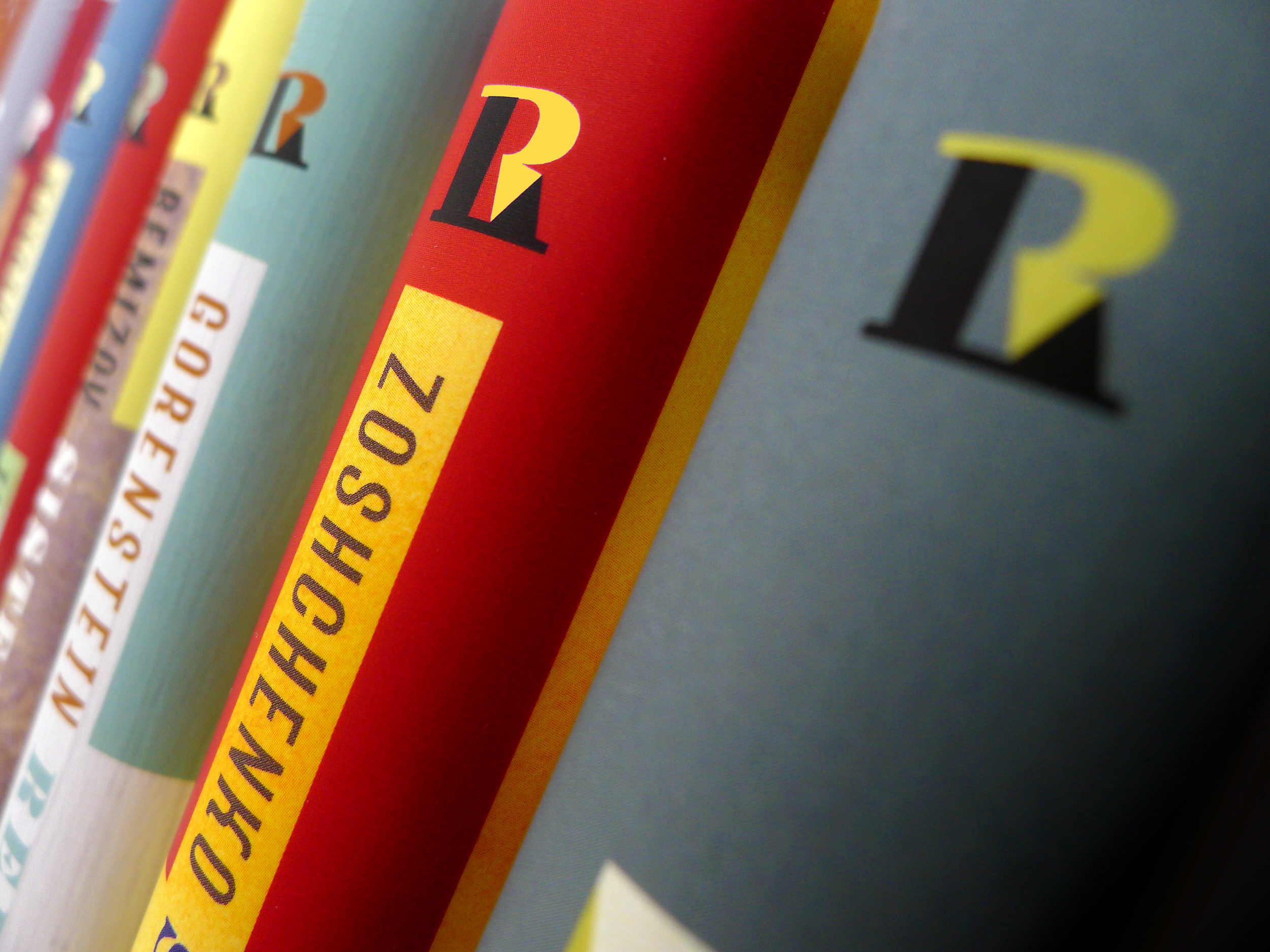 RL_book_spines_logo_2.jpg