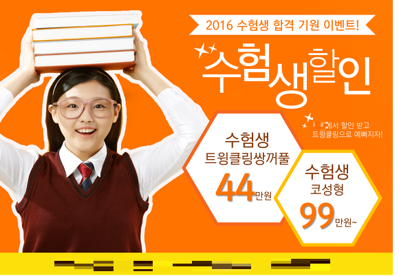 """Student Discount!: Double eyelid surgery for $440 and nosejob for $990"""
