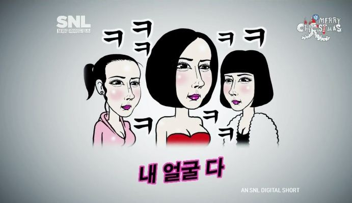 Korean SNL mocking that those who had plastic surgeries look the same