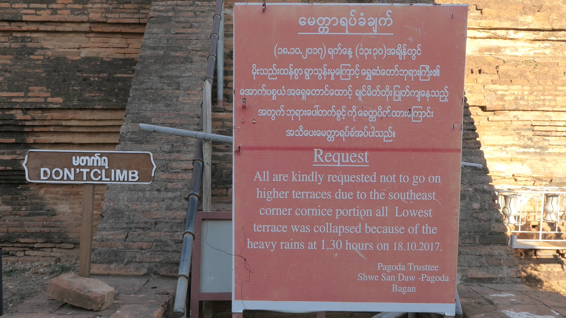 Climbing at the Shwesandaw Pagoda in Bagan is banned (since 2017).