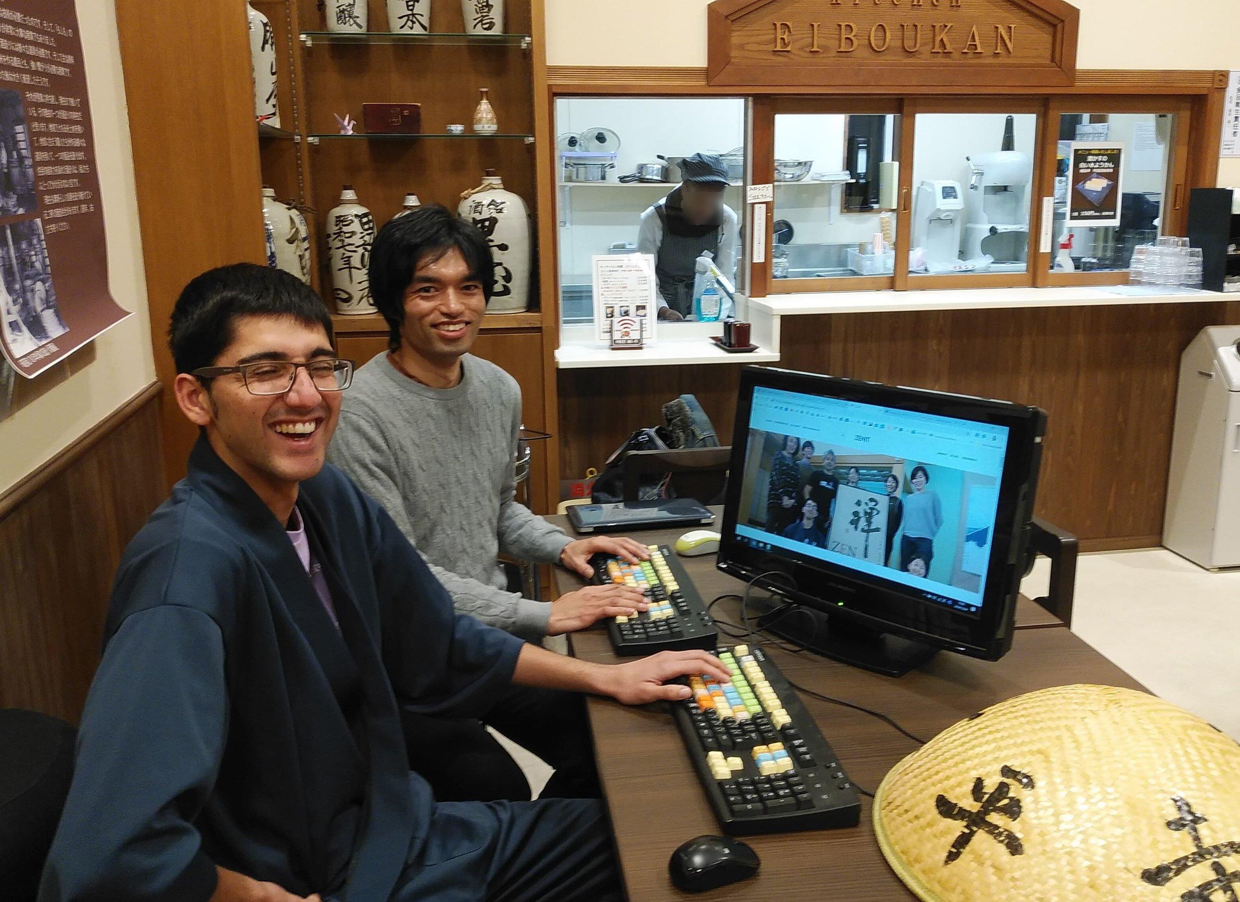 2018年12月9日:光川直幸さんとあみる氏がペアワークで禅ITのウェブサイトを更新していました。( 福井しらべでのポスト )