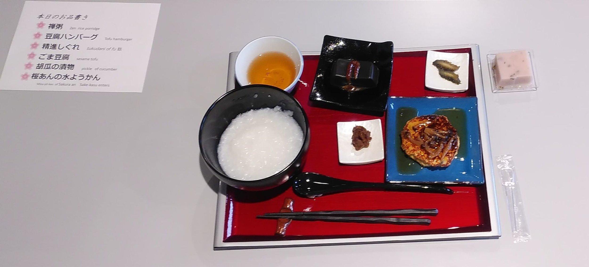 えい坊館スペシャル精進料理のメニュー / Eiboukan's special Shojin-ryouri menu