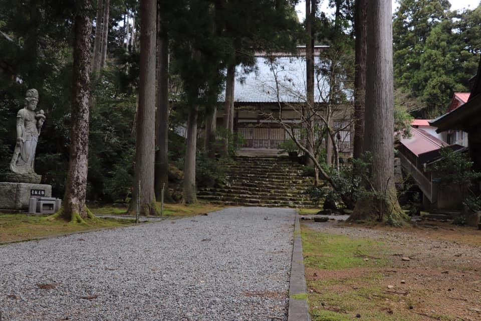 吉峰寺 / Kippouji Temple