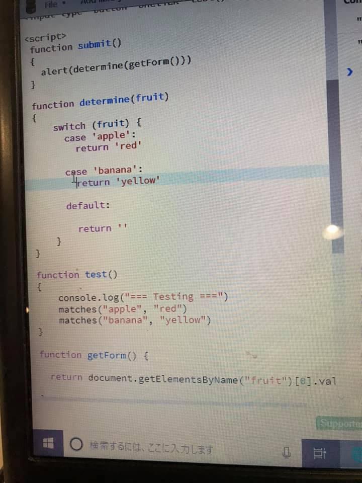 ウェブサイトのJavaScriptコード / The website's JavaScript code
