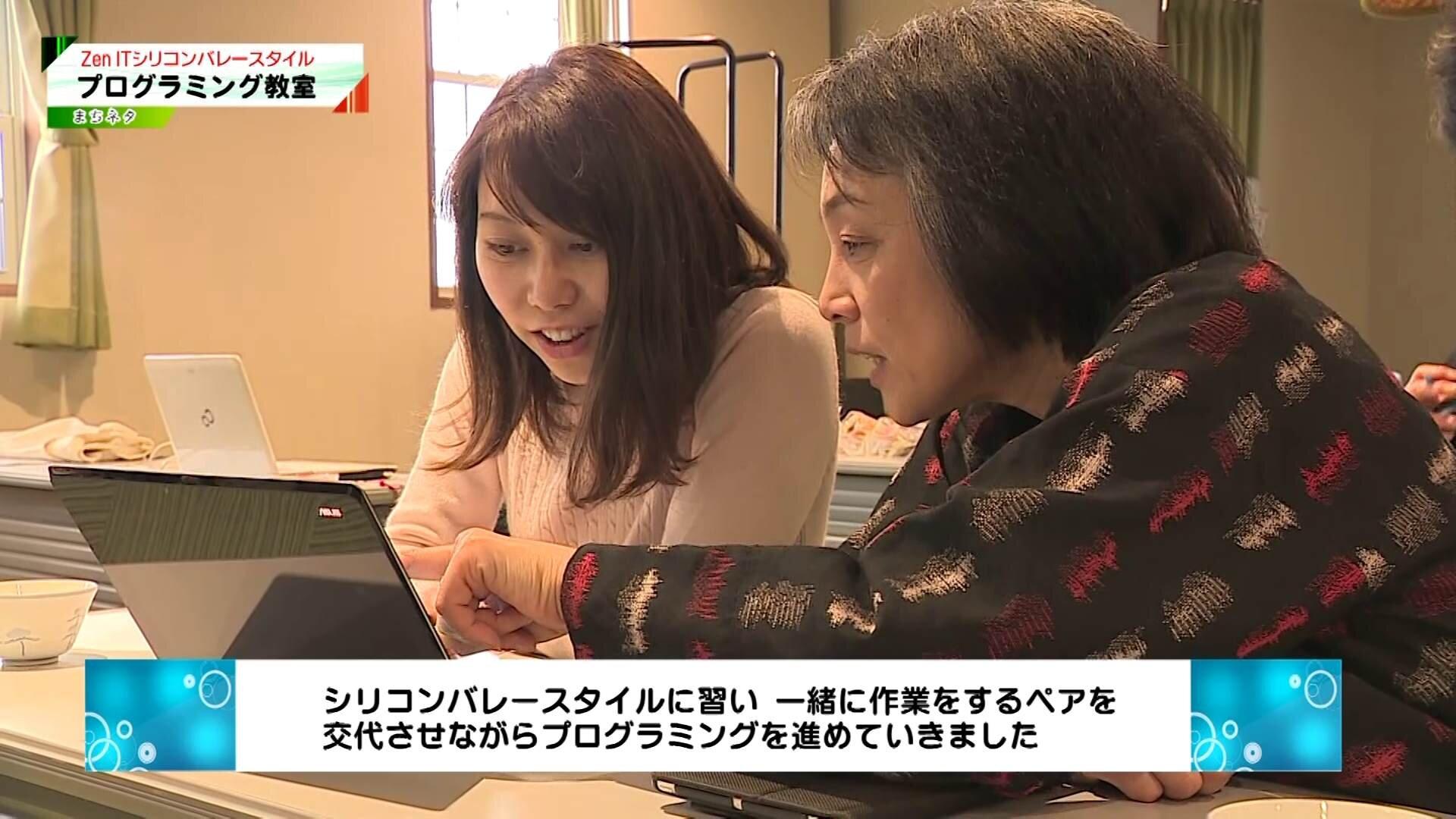 2019年4月14日:土田佳奈さんがペアワークでウェブサイトを作成しています。