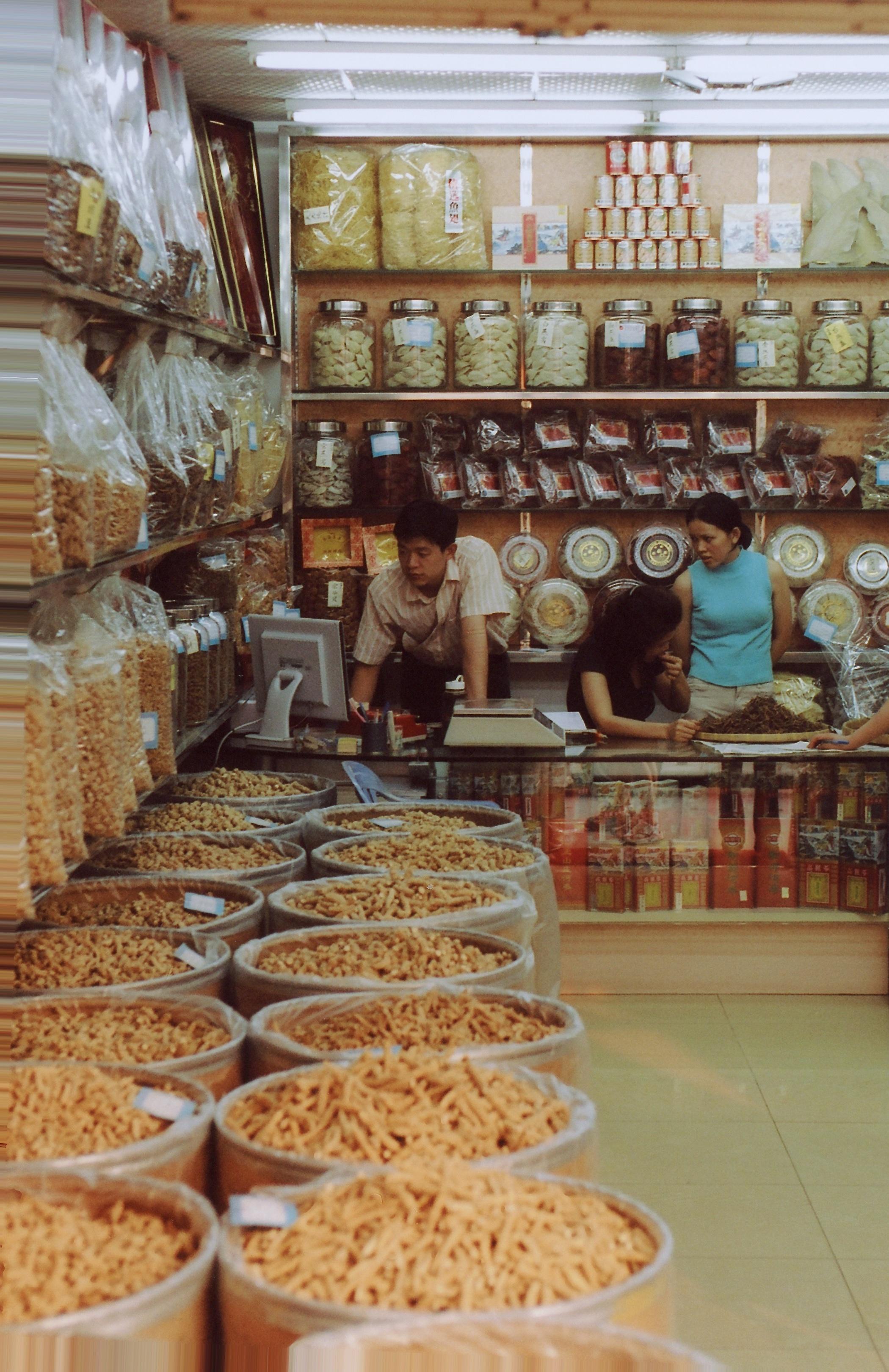 guangzhoumarket1.jpg
