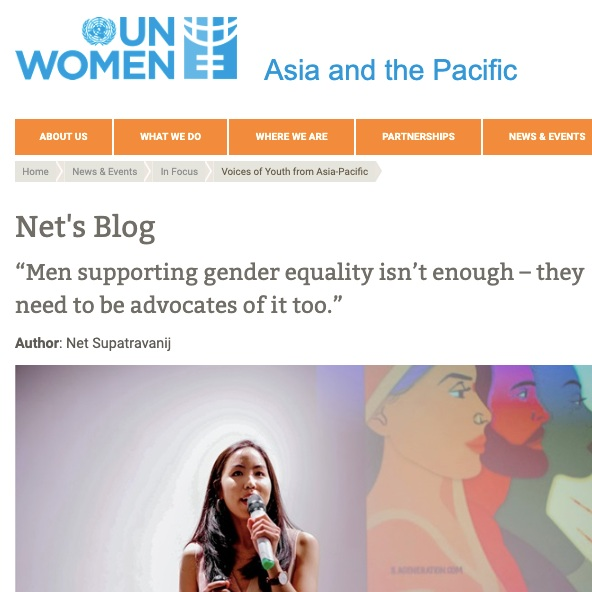 """Our co-founder Net wrote a piece for  UN Women  on  """"Men supporting gender equality isn't enough – they need to be advocates of it too""""."""