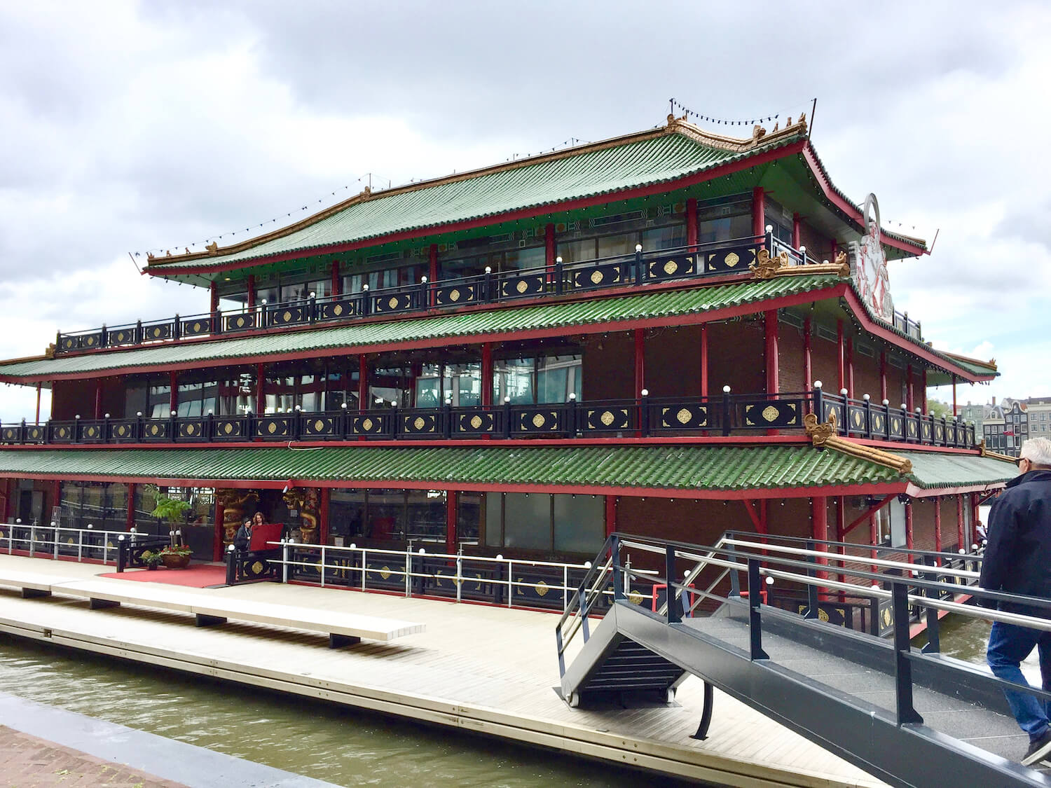 Sea Palace Amsterdam - Europe's first floating restaurant - Front