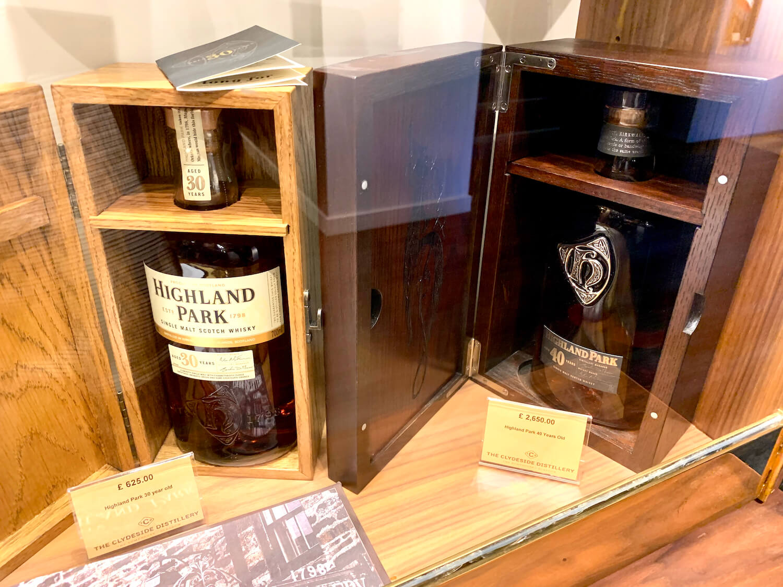 The Clydeside Distillery - Highland Park at £2650