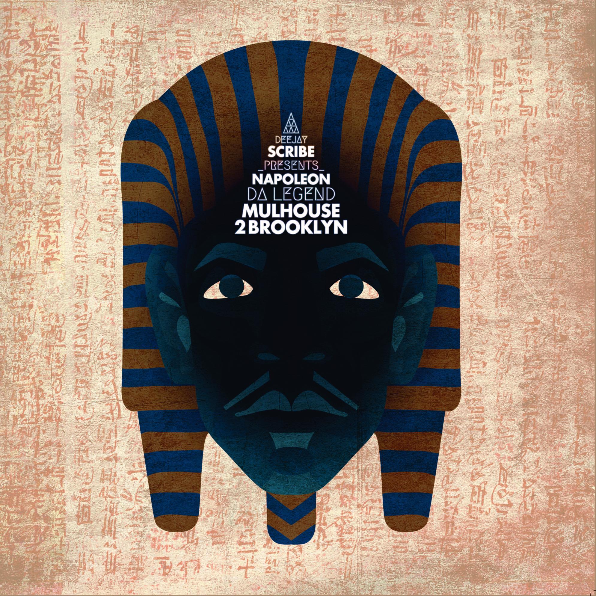 MULHOUSE 2 BROOKLYN EP    BUY VINYL & CD
