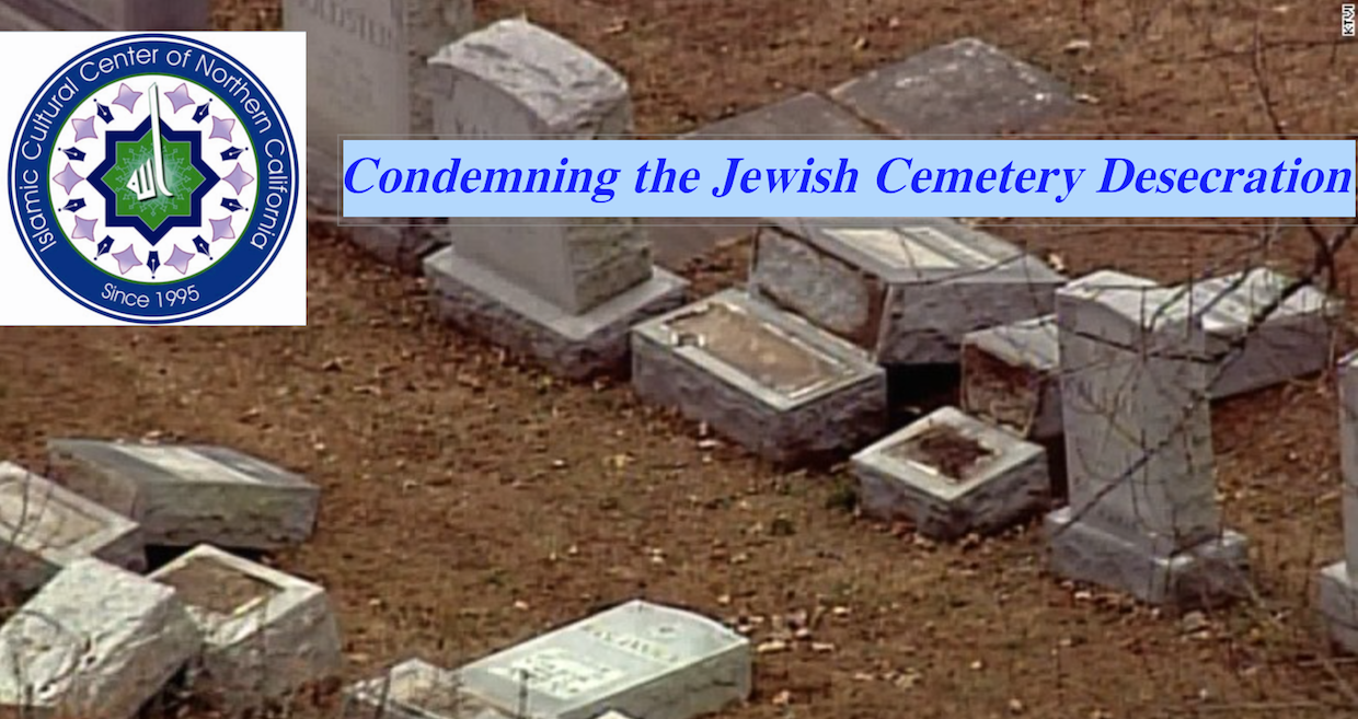 ICCNC-and-Jwish-cemetry.png