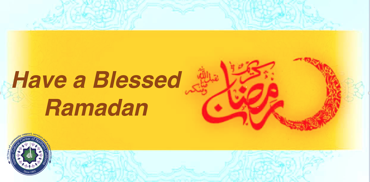 Ramadan-blessed-1.png