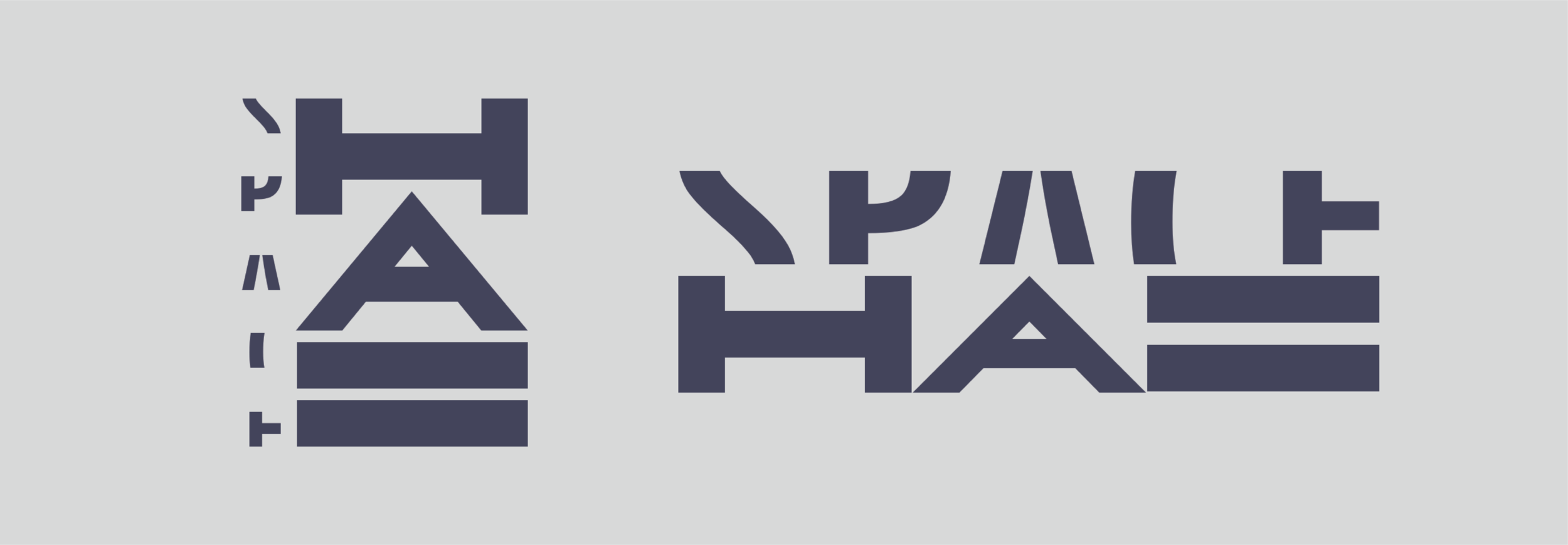 SH – Logos.png