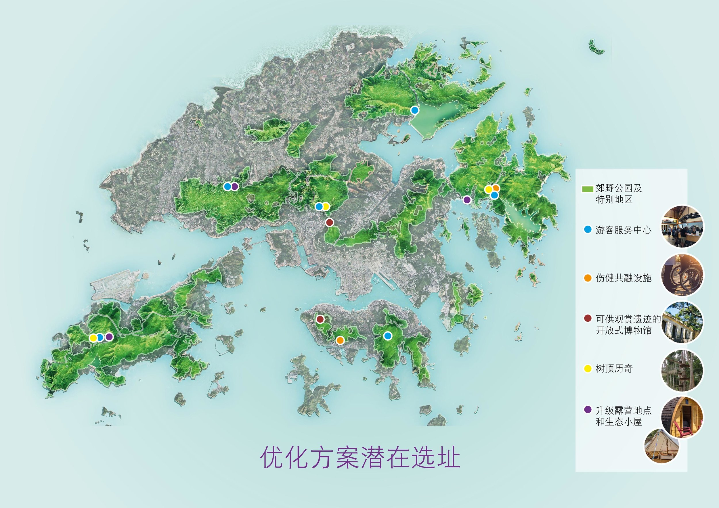 Booklet_A4-SChinese_map.jpg