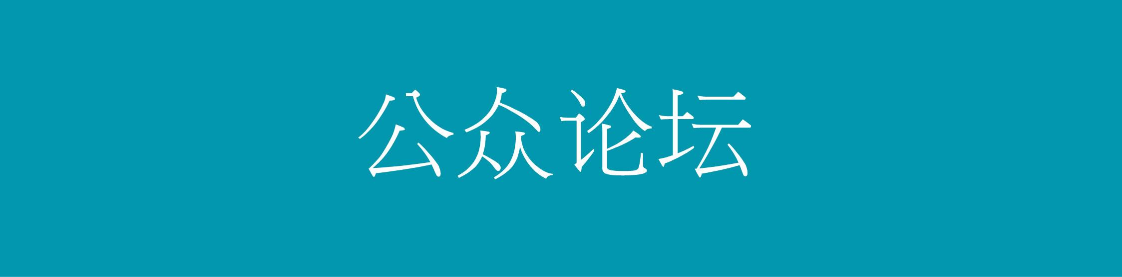 - 2019年3月2019年3月2日 (星期六)上午10时2019年3月30日 (星期六)上午10时地點: 香港科学馆演讲厅简介资料 (请在此下载 )