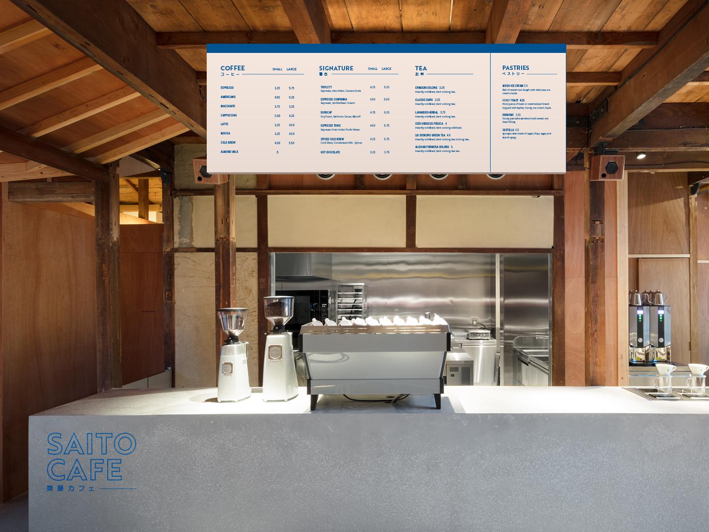 menu-board.png