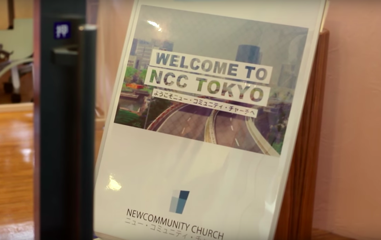 NCC_welcome_to_NCC_white_fill_bg.png