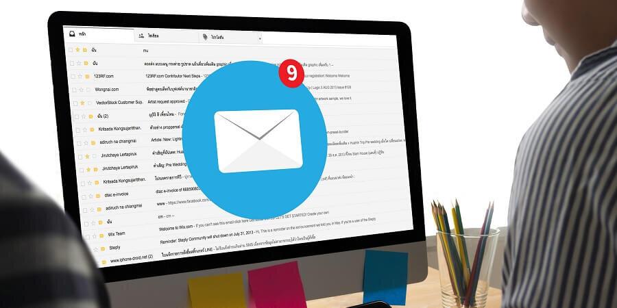 bigstock-Man-Use-Computer-Email-Box-Ele-164569646.jpg
