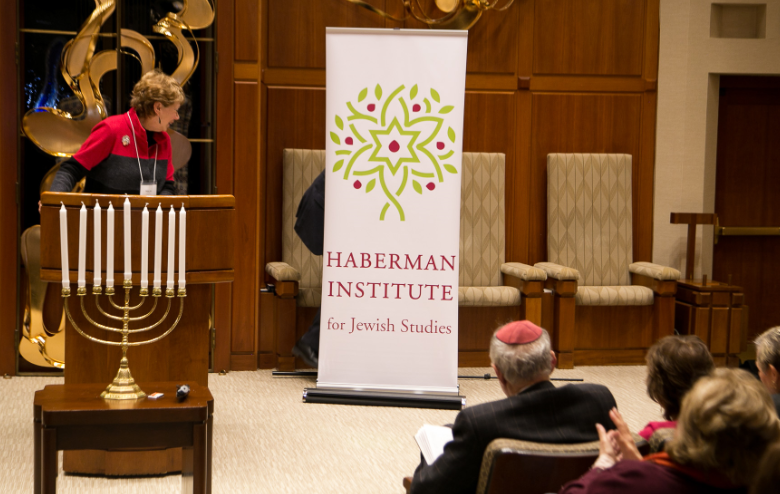 """A Hanukkah Rededication: Honoring the Legacy of Rabbi Joshua O. Haberman""  December 9, 2018, Washington Hebrew Congregation"