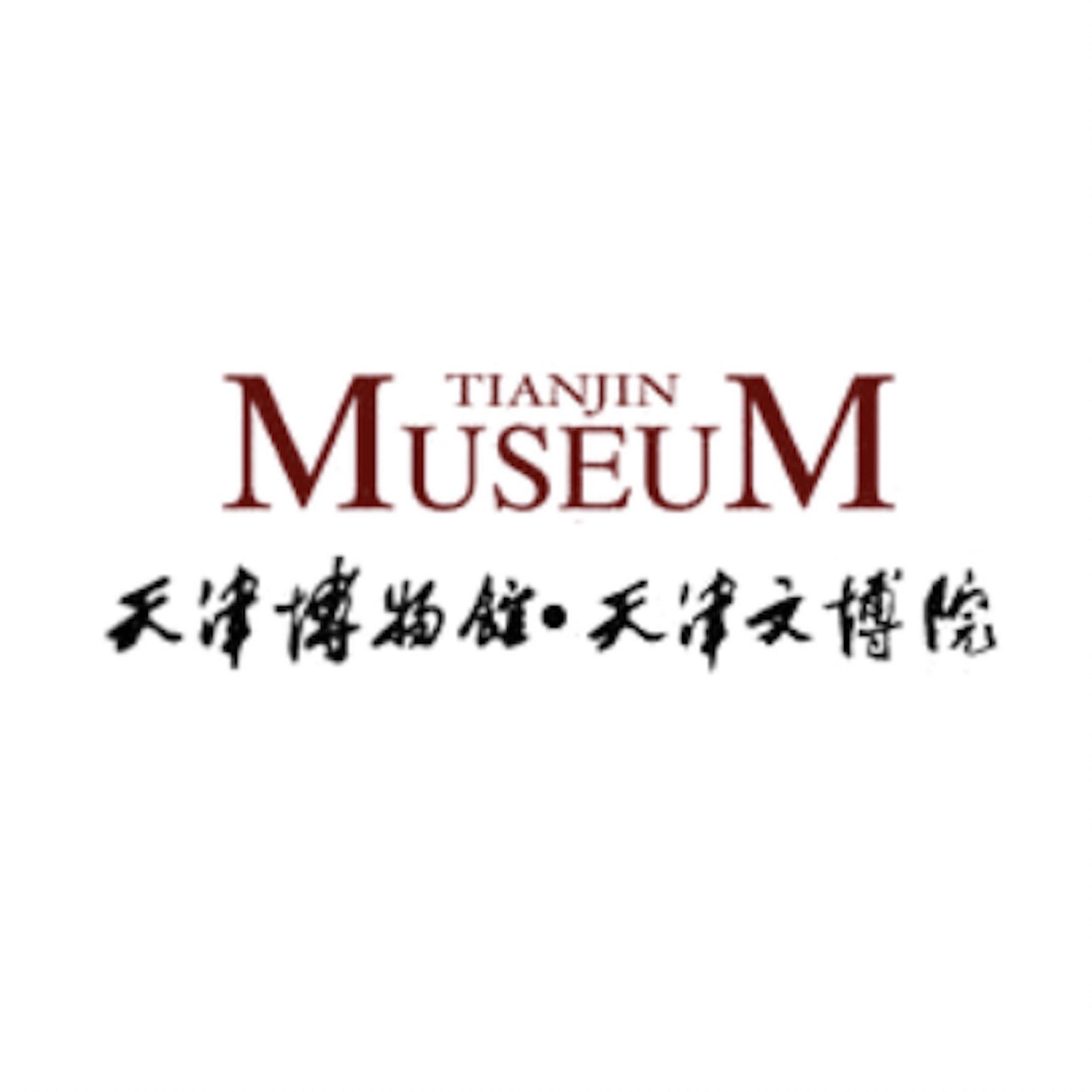 Tianjin Museum Square Logo copy.jpg