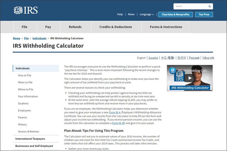 IRS_Screen-Cap.jpg